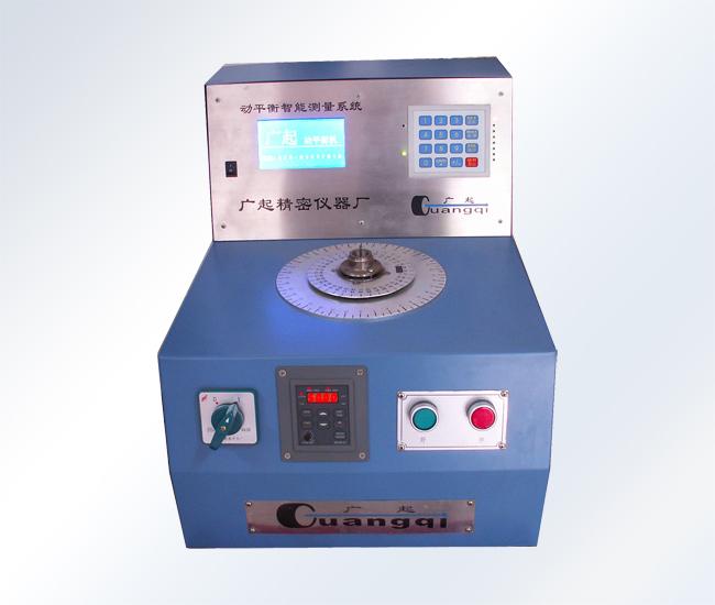 立式动平衡机