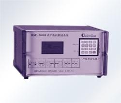 蓝屏液晶显示测量系统